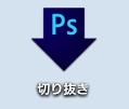 Photoshop07