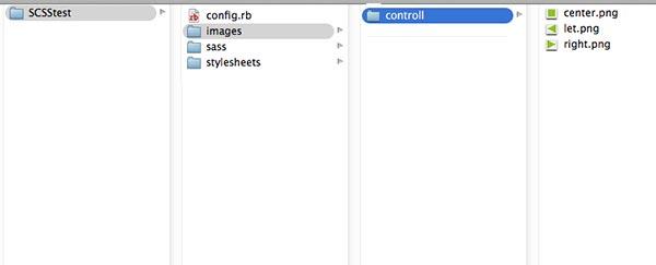 CSSスプライトにしたい画像を作成