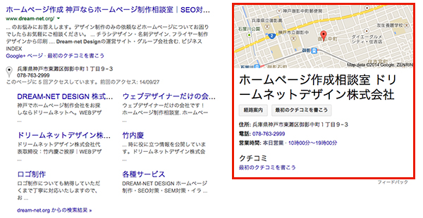Google表示例