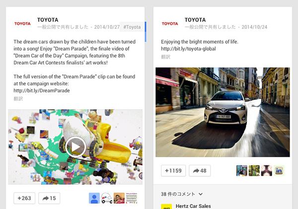 ToyotaGoogle+