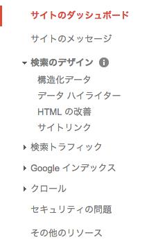 検索のデザイン
