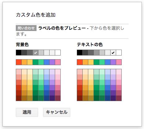 「カスタム色を追加」2