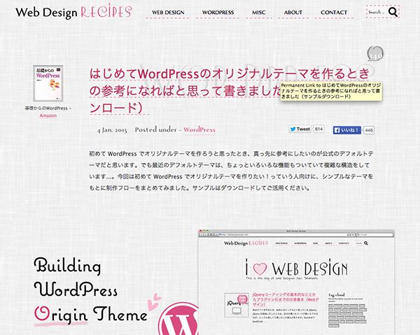 Web Design RECIPES