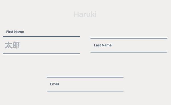 「Haruki」