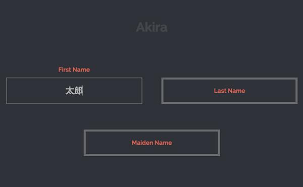 「Akira」