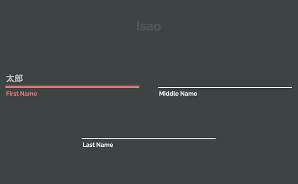 「Isao」