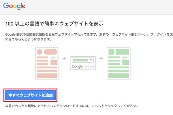 ツールにアクセス画面