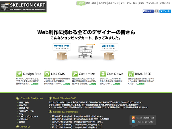 Skeleton Cart