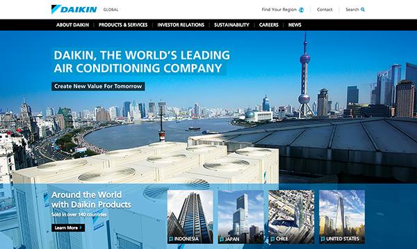 DAIKIN グローバルサイト