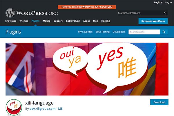 xili-language