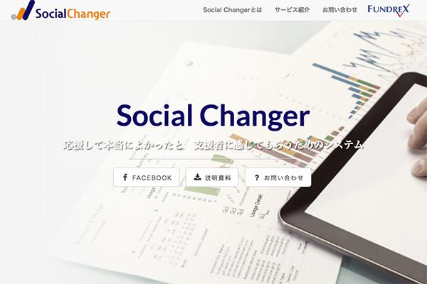 Social Changer