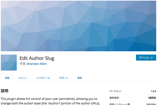 >Edit Author Slug&#8221; /></p> <p align=