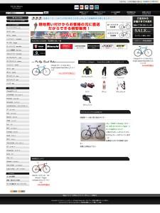サイクルマニア ショッピングサイト制作実績