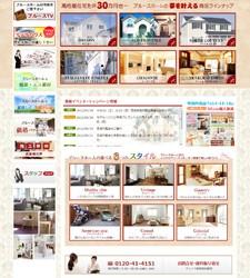 輸入住宅を兵庫でお探しならブルースホーム神戸西