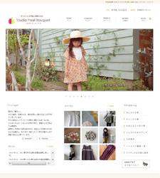 StudioHealBouquet様ショッピングサイト制作実績