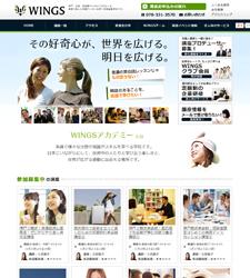 神戸の英会話スクール