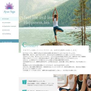 費用を抑えながらしっかりとしたホームページ|ヨガ教室
