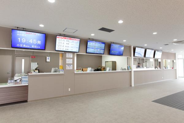フェリーターミナル受付写真撮影