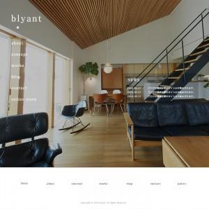 神戸の設計事務所様ホームページ制作実績