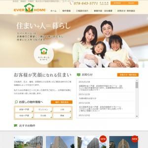 神戸で不動産売買を行う企業様ホームページ制作実績