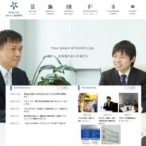 弁護士法人様ホームページ制作実績の紹介