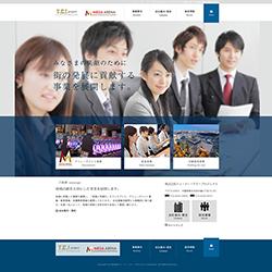 大阪でアミューズメント関連・ホームページ制作実績