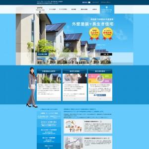 外壁塗装施工会社様ホームページ制作実績